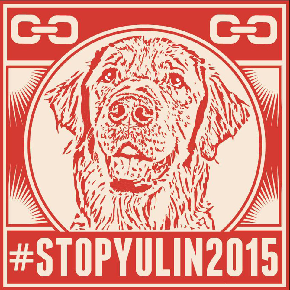 stopyulin2015_art